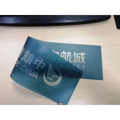 深圳定制高品质透明贴纸的工厂在哪 新发现喷绘