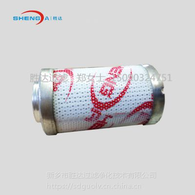 HYDAC贺德克液压油滤芯 胜达过滤产地货源 专用国产滤芯0850 R 003 BN/HC