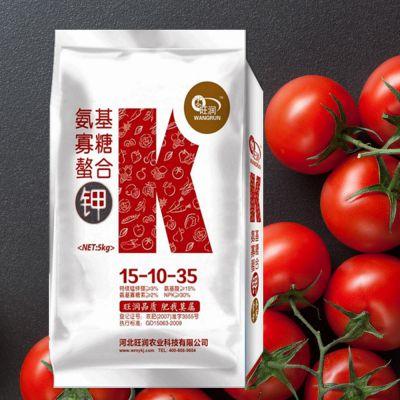 辽宁营口旺润番茄专用冲施肥 上色膨大10大品牌水溶肥 口碑好的冲施肥