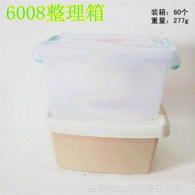 5元店货源 塑料收纳箱带盖组合衣柜 储物盒 整理箱子 促销礼品