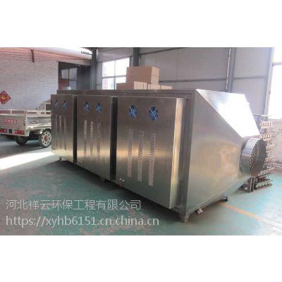HR4专业生产橡胶厂废气净化系统