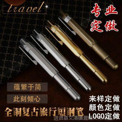 全铜复古旅行短钢笔手工黄铜八角口袋钢笔墨水笔墨囊男女商务礼品