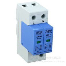 雷迅ASP AM2-40/1+NPE二级电源防雷器浪涌保护器电涌保护器避雷器
