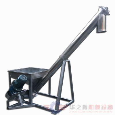 精工华之翼机械沈阳直发螺旋输送机 6米4KW上料机 可定制U型/垂直型上料机
