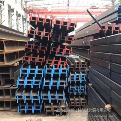 进口S355JR德标H型钢IPBL140(133*140*5.5*8.5)莱钢欧标H型钢代理
