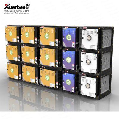 快霸(Kuarbaa)油烟净化器54000风量UV光解活性炭一体机除味设备餐饮厨房