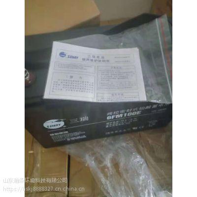 三瑞蓄电池2V800AH蓄电池详细参数报价