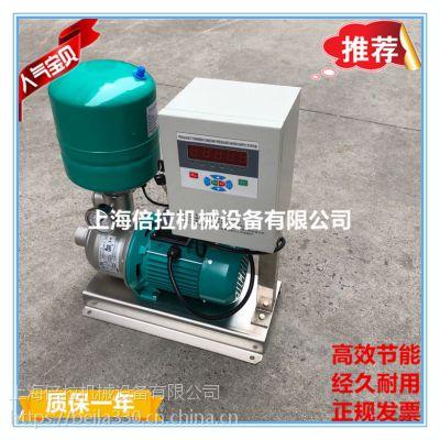厂家直销 德国威乐不锈钢多级泵MHI405太阳能增压循环水泵 220V