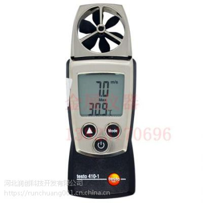 邓州便携式测风仪fyf-1朝阳空调测风仪朝阳不二之选