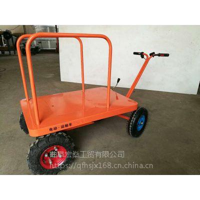 电动小型搬运车 电动平板手推车 工地搬运工具