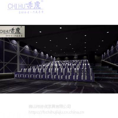 电影院组合沙发座椅,影院巨幕厅沙发 电动功能伸展座椅厂家批发定制