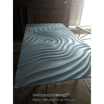 湛江波浪板厂家专业定制最新来图定制大纹路立体波浪板广告造型板