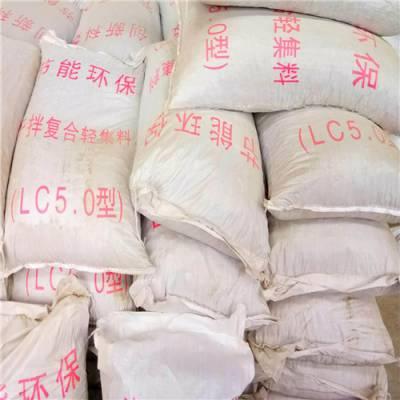 生产干拌轻集料混凝土 20公斤/袋报价
