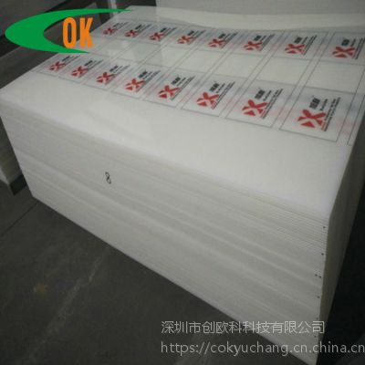 食品级PP板 白色耐酸碱PP板厂家 来图加工定制尺寸