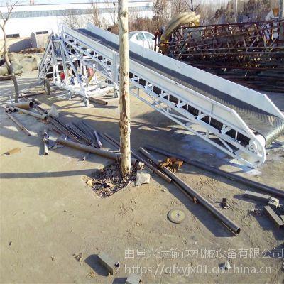 固定式挡边输送机厂家直销 养殖厂饲料输送机