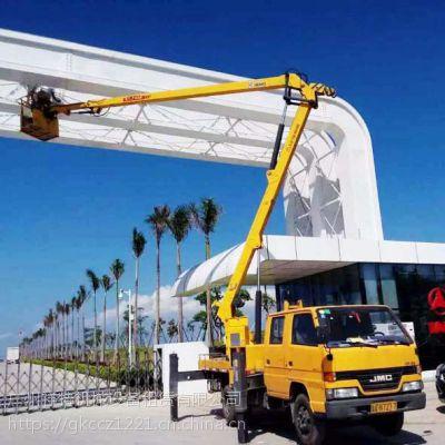 珠海香洲区曲臂式升降车出租请拨打电话