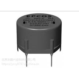EPCOS / TDK 电源线扼流圈 B82721A2202N001