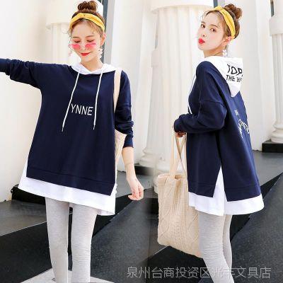 孕妇装秋装时尚2018新款上衣宽松连帽长袖两件套装孕妇t恤春秋季