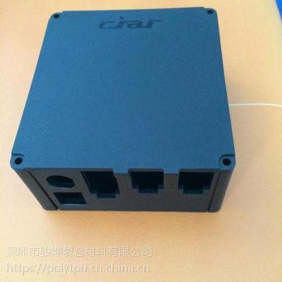 专业生产电源盒外壳用PA6原料 耐温