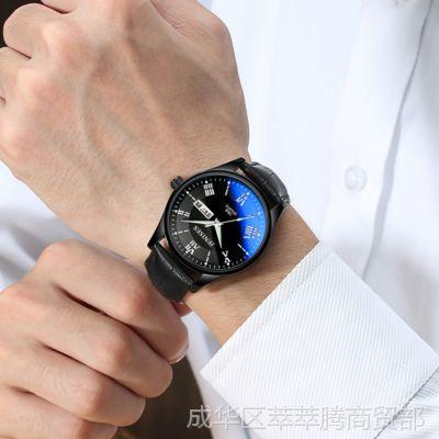 时尚潮流石英表男士学生韩版防水真皮带男表手表商务休闲超薄腕表