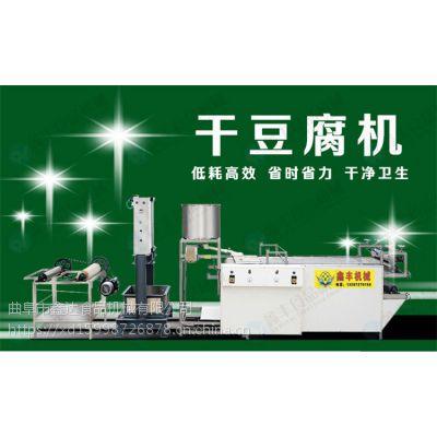 哈尔滨干豆腐机厂家 专业干豆腐机器设备 优质不锈钢材质