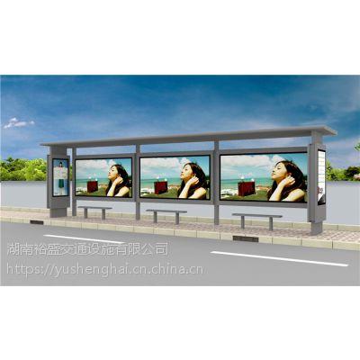 订做公交候车亭选择钢化玻璃与耐力板有何区别-咨询湖南裕盛交通