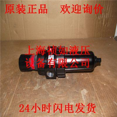 派克Parker空气过滤器过滤设备07E43A13AC过滤减压阀原装进口正品