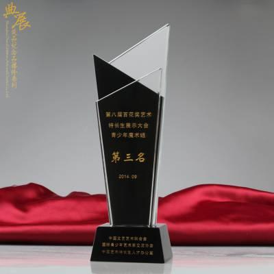 销售会议研讨会纪念品 投资高出研讨会纪念品 西安哪里可以定制水晶奖杯