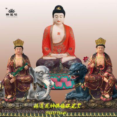 释迦三尊神像、1.6米佛像 厂家销售 东方净琉璃药师佛 西方极乐世界阿弥陀佛像 纵横三世佛