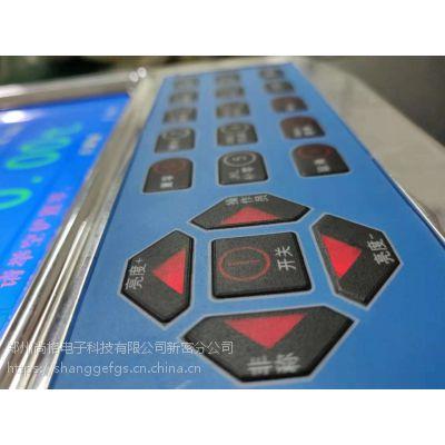 装载机电子秤尚格出品优质高精准