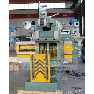 生产销售BC6085牛头刨床 6085机械刨床 液压