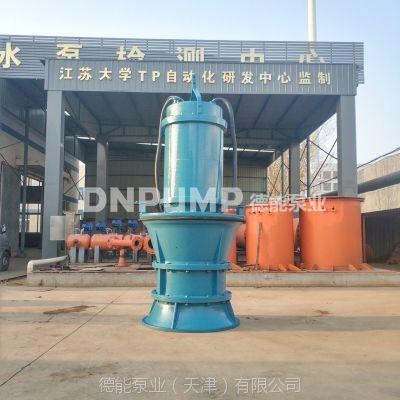 旧泵站改造700QZB-160潜水轴流泵选型方案