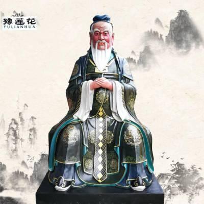 孔子雕塑坐像神像图片玻璃钢孔子坐像佛像雕像河南南阳工艺品厂