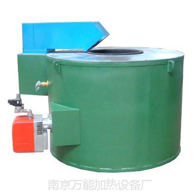 南京升级节能燃气熔铝炉 坩埚熔铝炉 熔化加热炉业厂家直销