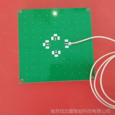 RFID陶瓷天线UHF超高频读写器读卡器外接天线双馈点陶瓷天线915MH