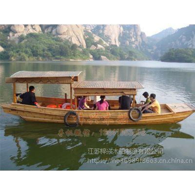 【梓兴木船】7米精品高低蓬船 水上手划船 户外旅游船 高低篷木船 休闲观光船