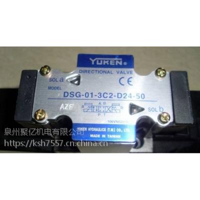 销售台湾油研电磁换向阀DSG-01-3C2-D24-50