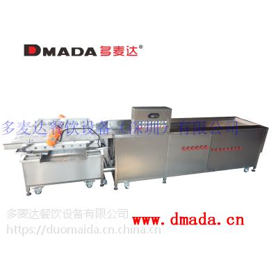 深圳市多麦达设备 涡流震动洗菜机