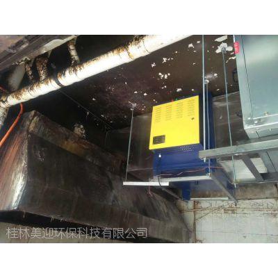 安装油烟净化器各方面都可以咨询桂林美迎环保服务周到贴心提供全方位的厨房烟气治理方案
