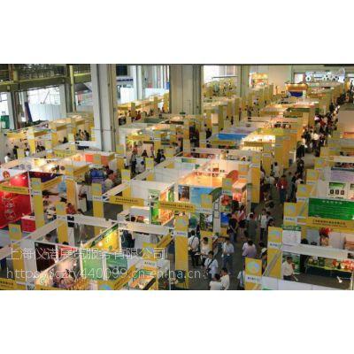 2019年11月上海国际仿真植物花卉及配套用品展览会