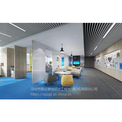 居众公装——写字楼、办公室装修,免费量房出方案