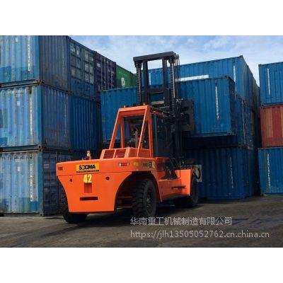 32吨叉车堆垛集装箱作业图片32吨集装箱叉车生产厂家