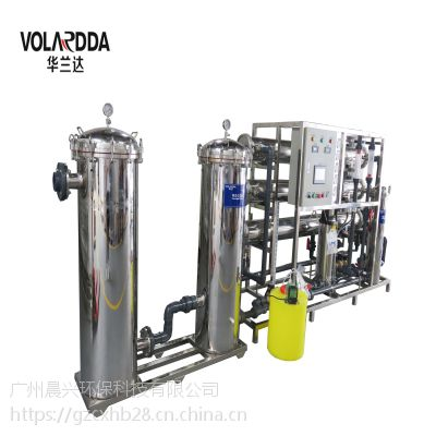 广州华兰达生产无纺布制造厂水处理设备 超滤膜精细用水工艺