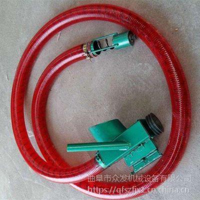 单相电软管输送机 小型车载电动吸粮机