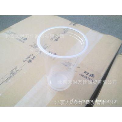一次性加厚塑料杯 豆浆杯 奶茶杯 光杯 360--700ml 1000个装