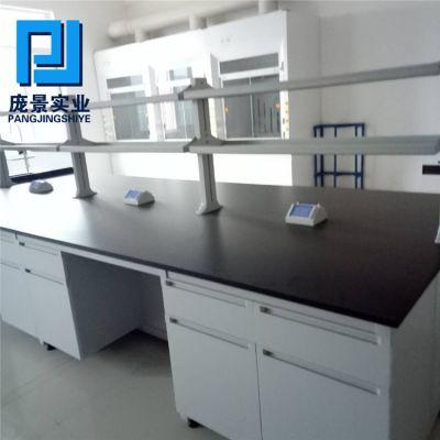 订制转角橱柜实验台研发实验室理化板试验台厂家