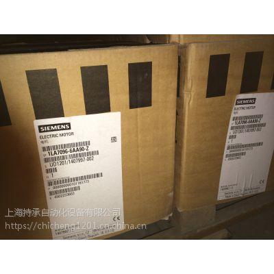 供应6AV6642-0BC01-1AX0西门子一级销售