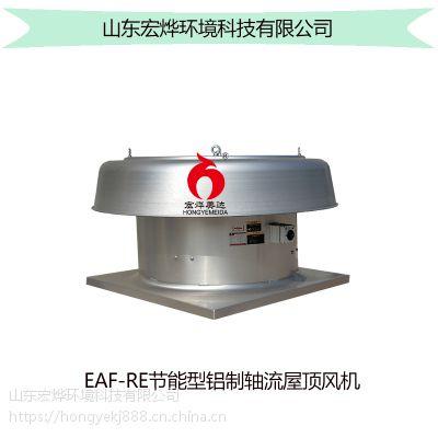 源头工厂 供应钢制 3C认证 轴流风机 重量轻外型美观 轴流风机
