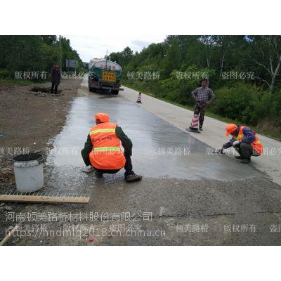 贺兰县石嘴山市平罗才打的水泥路面冻坏脱沙了怎么办?
