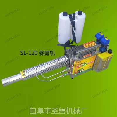 圣鲁120型双管打药烟雾机 汽油脉冲式弥雾机